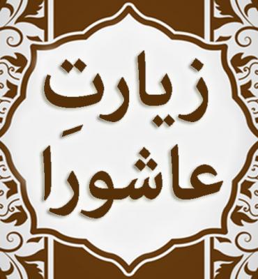 Marsiya pdf